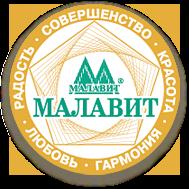 Malavit