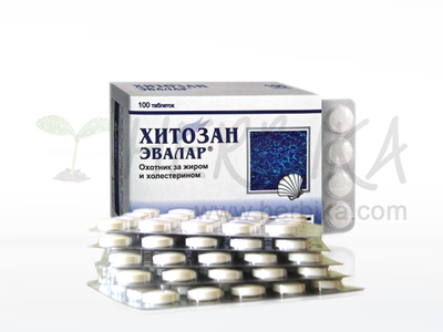 "Chitosan ""fat binder"" 100tbl."