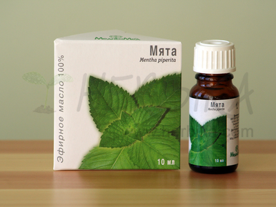 Mint 100% Essential Oil (Mentha piperita)