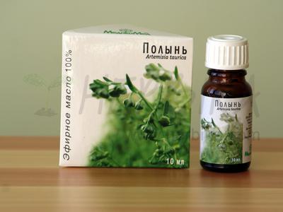 Mugwort 100% Essential Oil (Artemisia taurica)