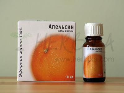 Fennel 100% Essential Oil (Foeniculum vulgare)