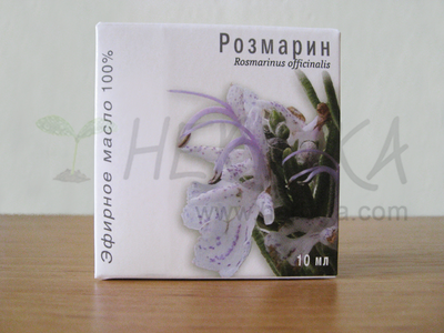 Rosemary 100% Essential Oil (Rosmarinus officinalis)