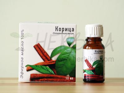 Cinnamon 100% Essential Oil (Cinnamomum verum)