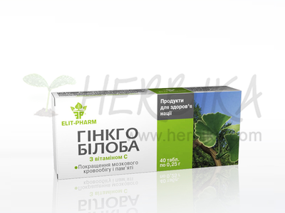 Ginkgo Biloba extract with vitamin C 40tbl.