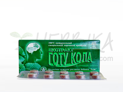Gotu Kola with Vitamin C 40 tabs - Nutrition for the Brain
