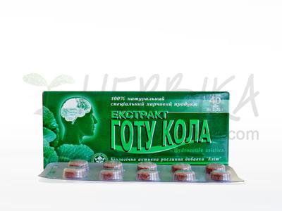 Gotu Kola with Vitamin C 40 tabs - Nutrition for the Brain