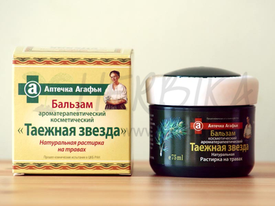 Taiga star balm with 13 plants 75ml