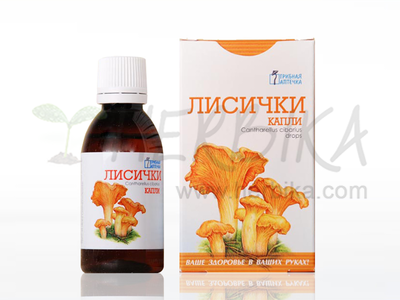 Golden Chanterelle (mushroom) drops 50ml