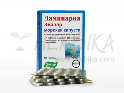 Laminaria japonica tablets 100tbl.