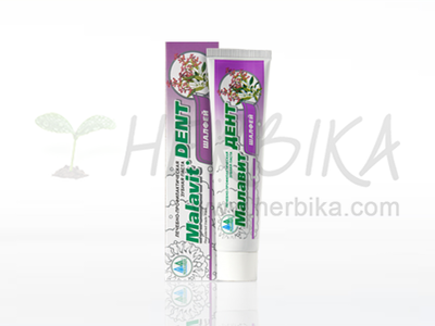 Malavit Toothpaste with Common sage (Salvia)