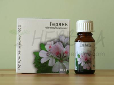 Pelargonium 100% Essential Oil (Pelargonium graveolens)