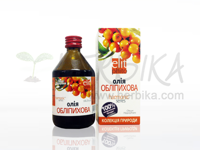 100% Sea Buckthorn oil 100 ml