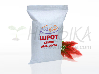 100% Amaranth seed meal RICH  250g