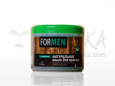 TAIGA - Soap for men with extracts of green tea, arnica and with laminaria  450g