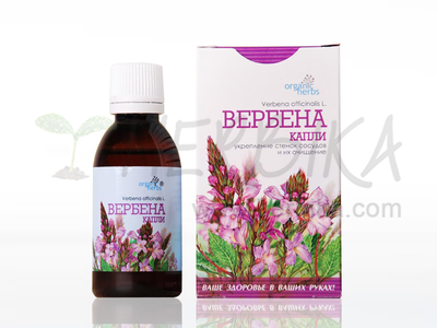 Vervain – drops 50ml (Verbena officinalis)